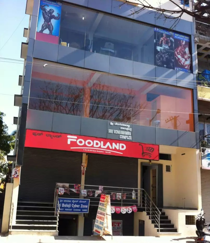 COMMERCIAL SPACE AVAIALABLE FOR RENT IN KAMMANAHALLI