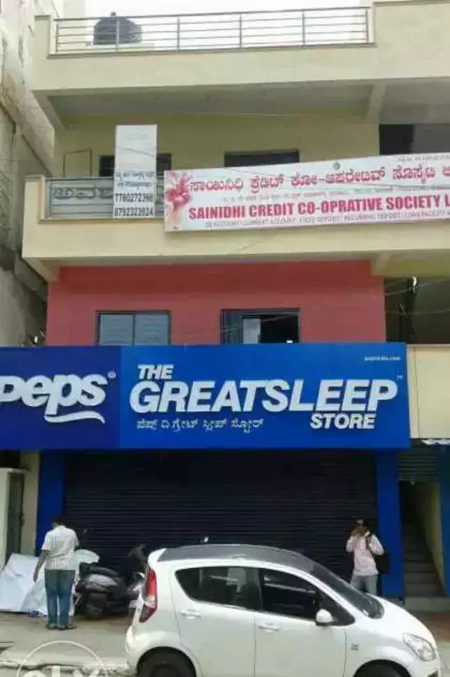 COMMERCIAL COMPLEX FOR SALE IN RAJAJINAGAR