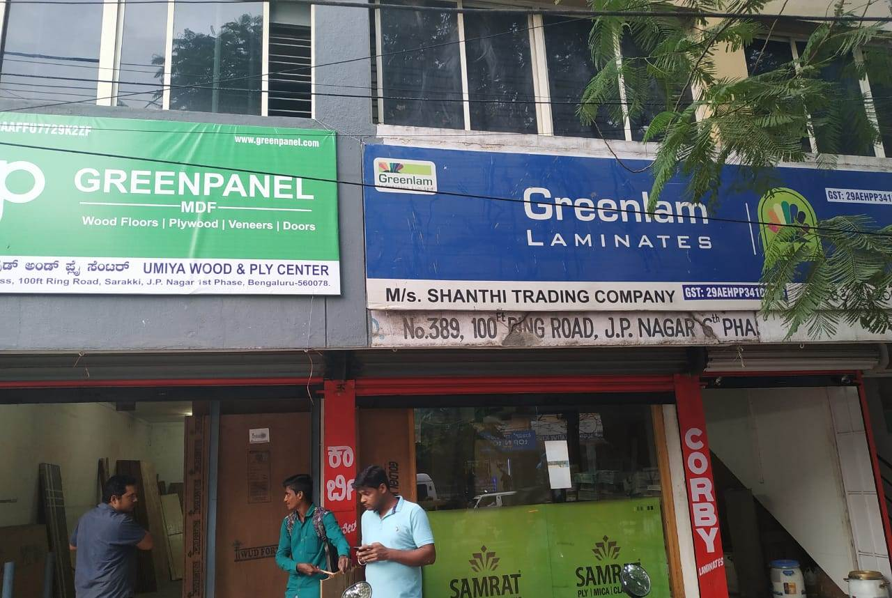 COMMERCIAL SHOP FOR RENT IN SARAKKI ,BANGALORE
